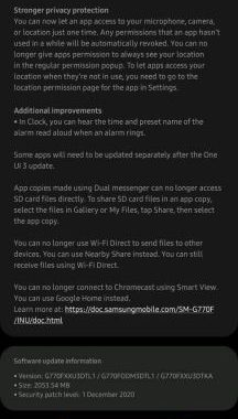 Samsung Galaxy S10 Lite Android 11 Update Released (One UI 3.0)